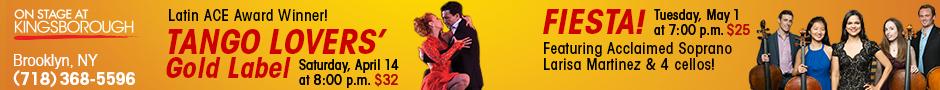 Kingsborough Flamenco