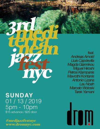 MEDITERRANEAN JAZZ FESTIVAL NYC
